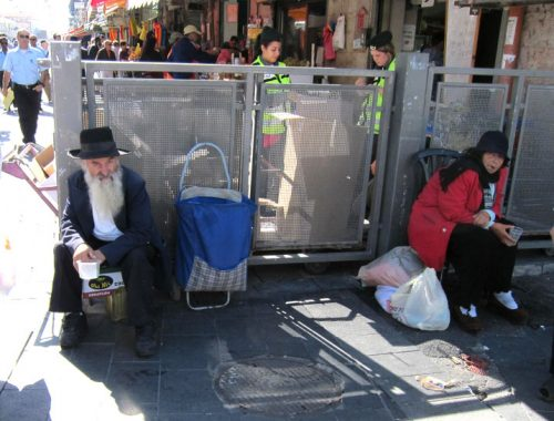 экономический кризис Израиль