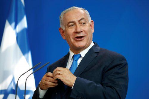 подарки от Нетаньягу