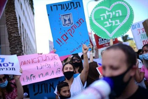 протест в Тель-Авиве
