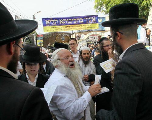 евреи в Умани