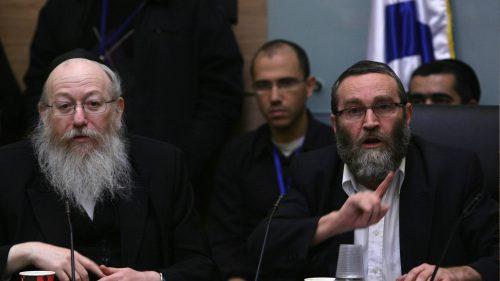 МВД ограничивает евреев в праве на репатриацию