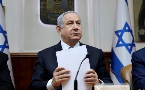 Нетаньягу сделал заявление