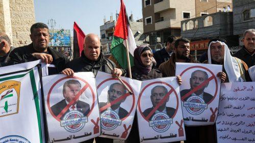ХАМАС протесты