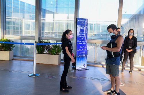 Коронавирус: анкеты для выезда в Израиль