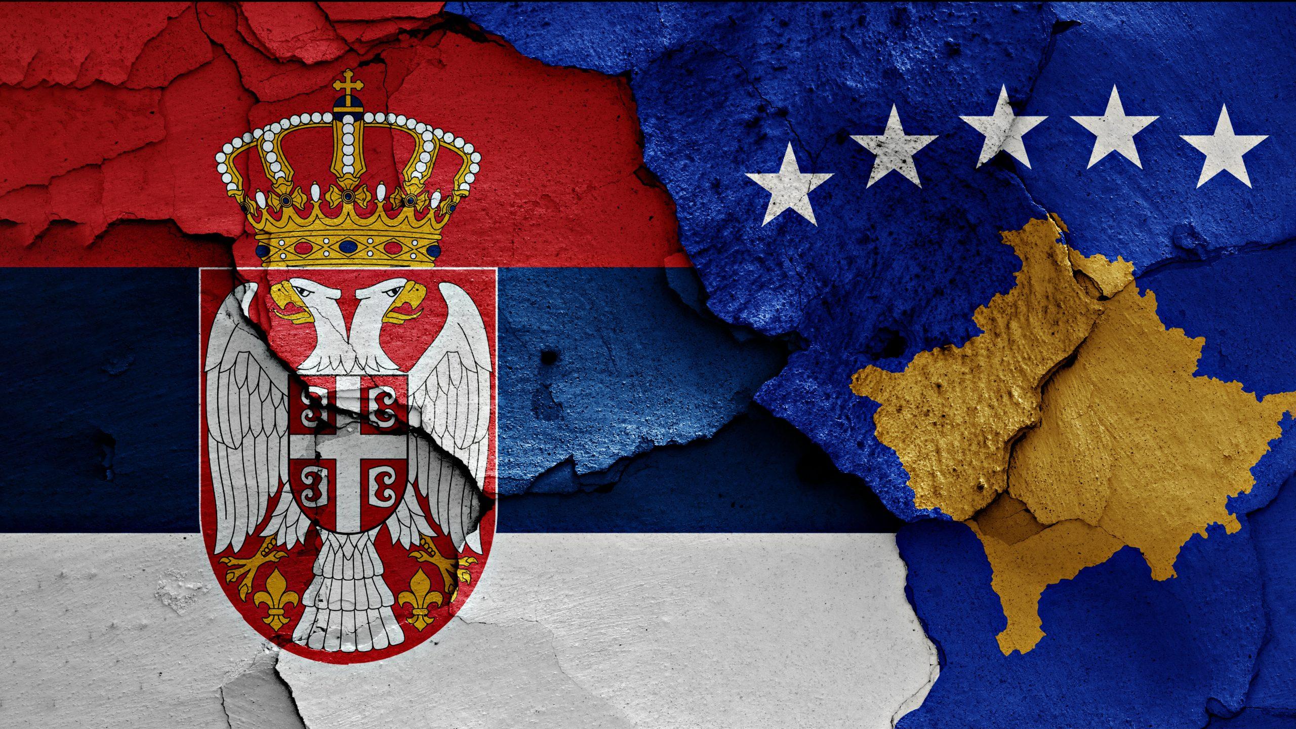 Косово, Сербия и Израиль
