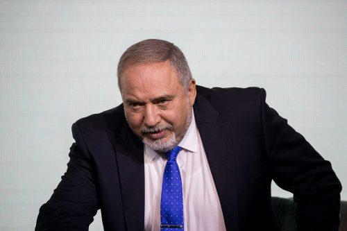 Авигдор Либерман законопроект