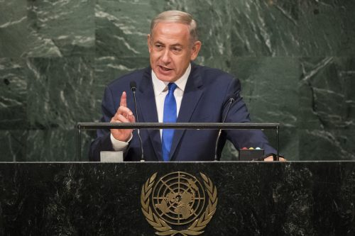 Нетаньягу в ООН