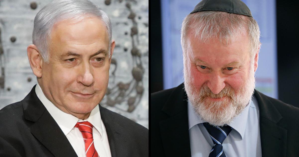 Мандельбит и Нетаньягу