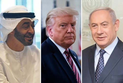 Соглашение Израиля с ОАЭ