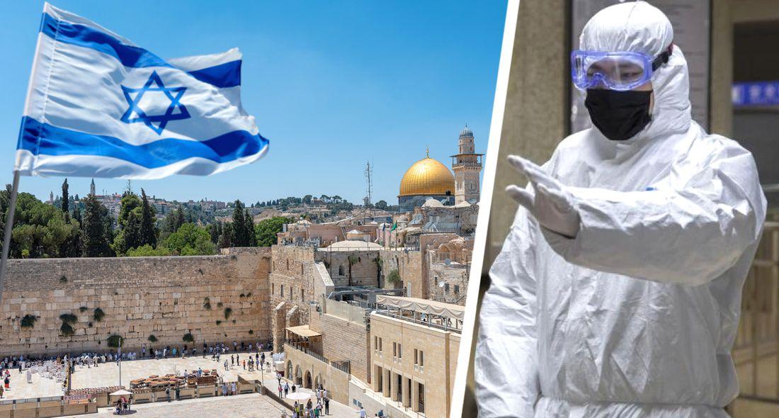 тотальный двухнедельный карантин Израиль