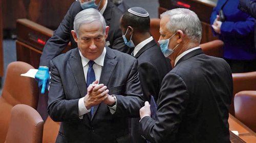 Нетаньягу и Ганц - кризис в колаиции