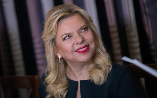 Сара Нетаньягу