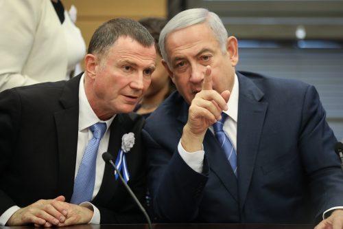 Нетаньягу и Эдельштейн