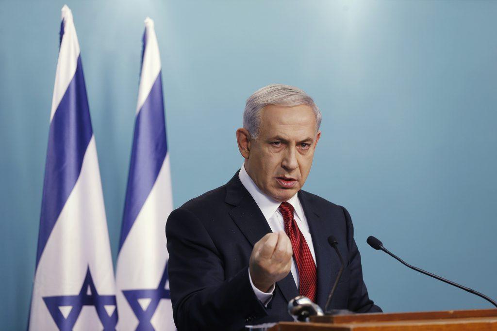 заявление Нетаньягу