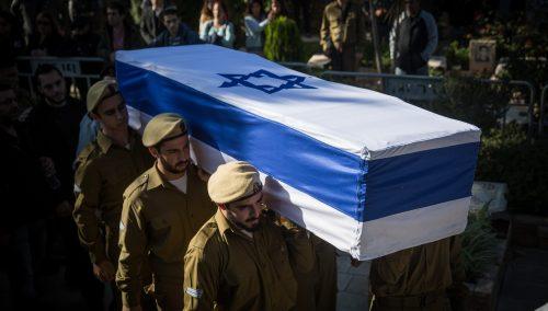похороны солдата ЦАХАЛ