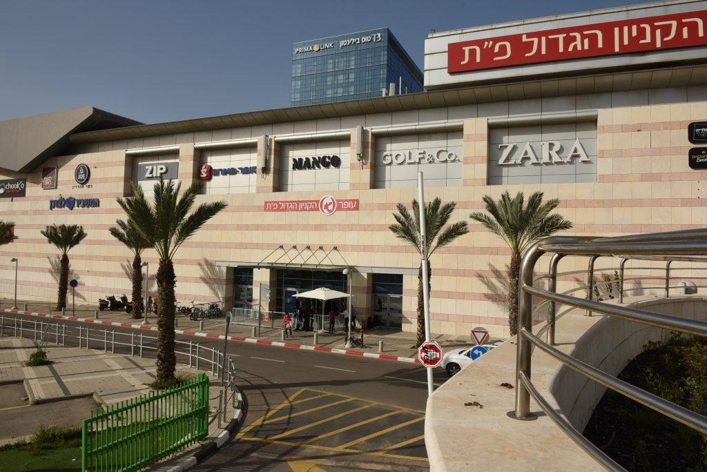 бунт торговых центров