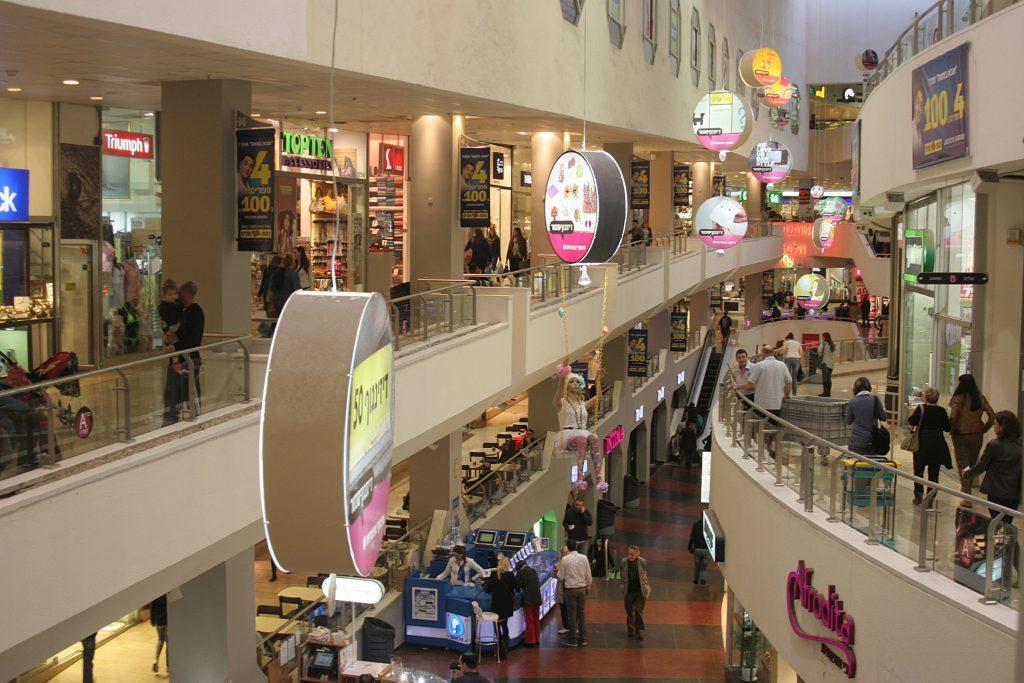 торговые центры Израиля