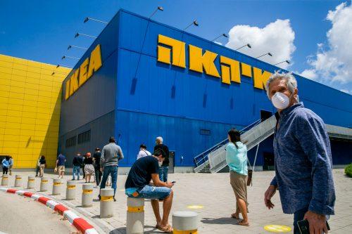 магазин IKEA Израиль