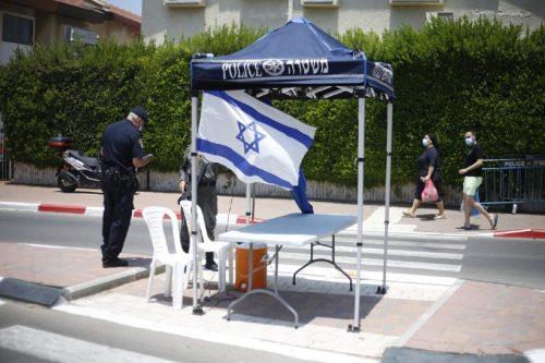 заседание по карантину в Израиле