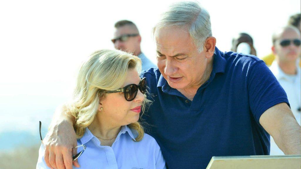 семейство Нетаньягу