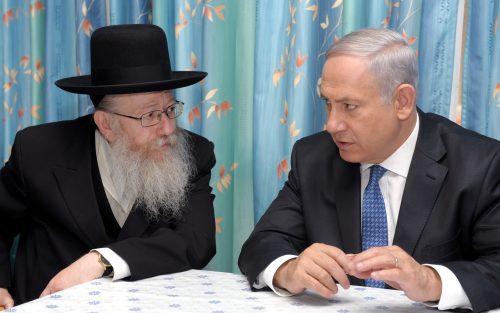Нетаньягу и Лицман