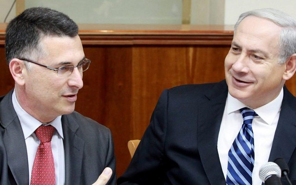 Саар против Нетаньягу