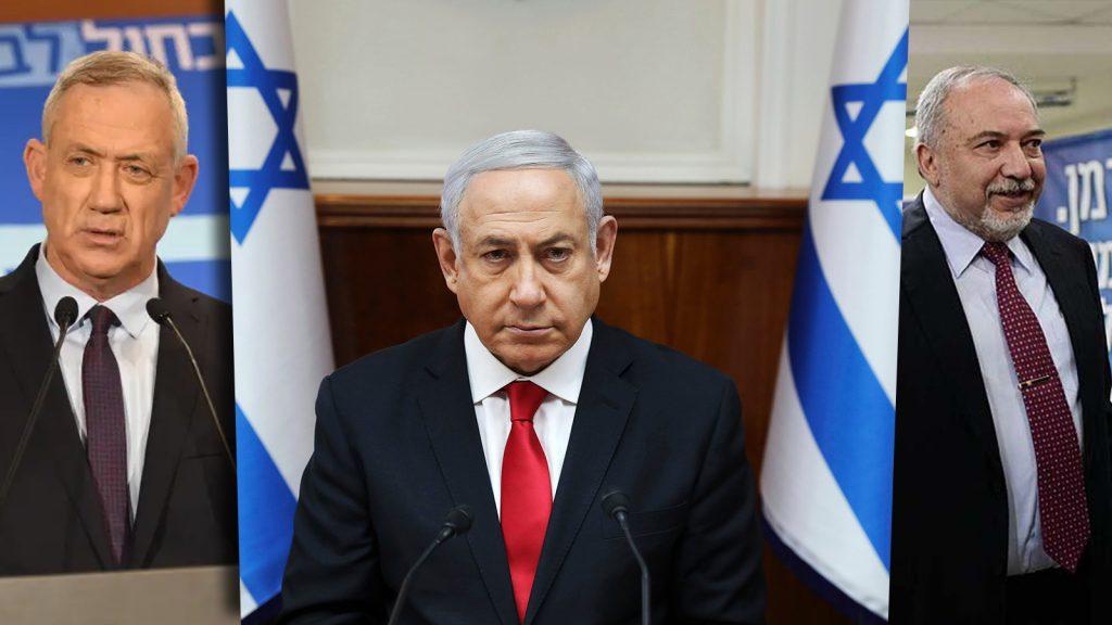 новые выборы в Израиле
