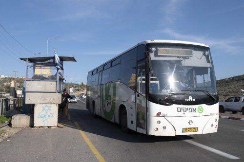 остановка автобуса