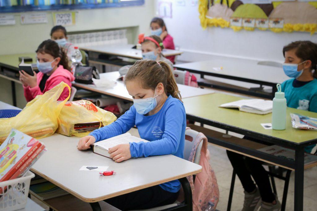 карантин в школе израиль