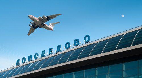 Россияне застряли в Домодедово
