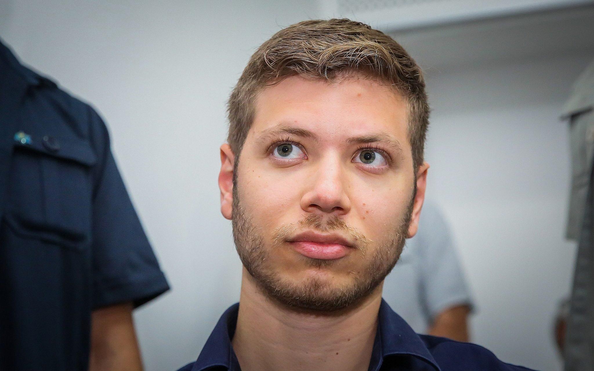 Яир Нетаньягу