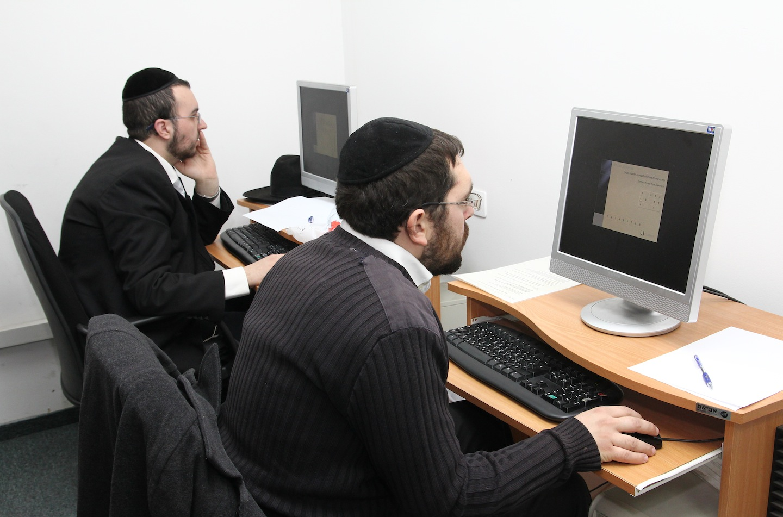 Рынок труда в Израиле