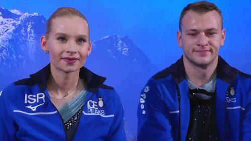 Анна Верникова и Евгений Краснопольский