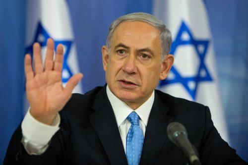 Нетаньягу