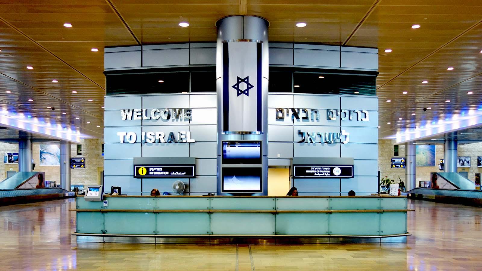 аэропорт Бен-Гурион в Израиле