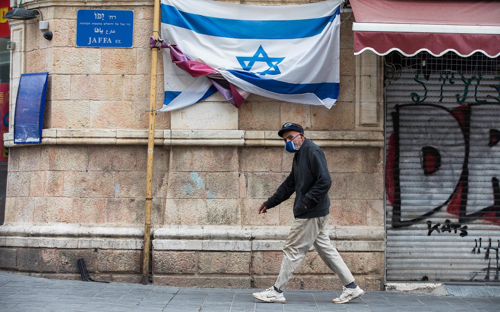 Израиль безработица