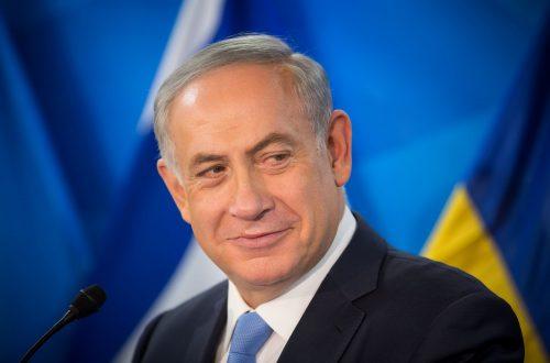 Биньямин Нетаньягу
