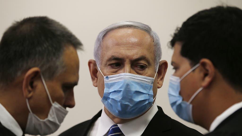суд над Нетаньягу