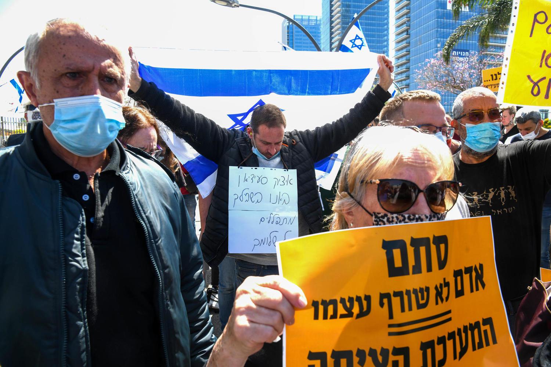 Протесты инвалидов ЦАХАЛ