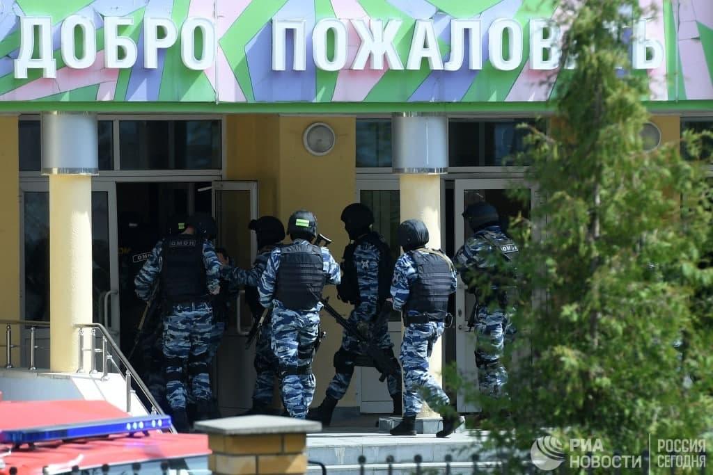 Теракт в Казани