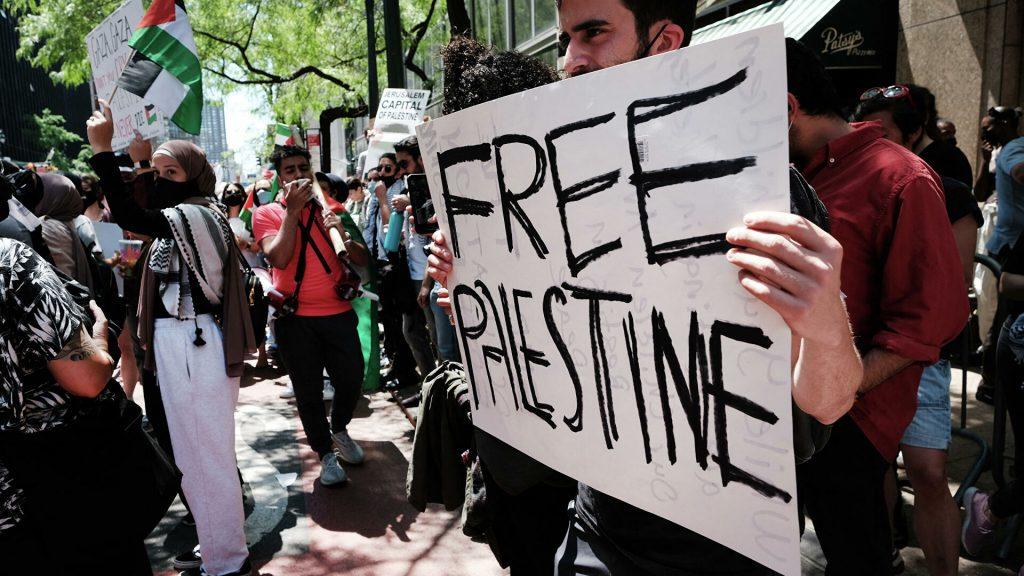 Митинг против Израиля
