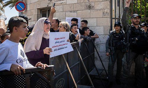Арабы конфликт