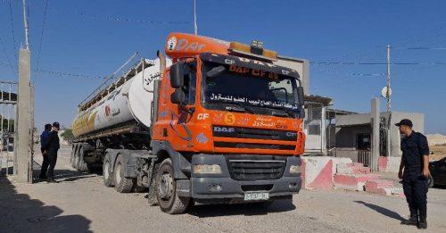 Топливо в Газу