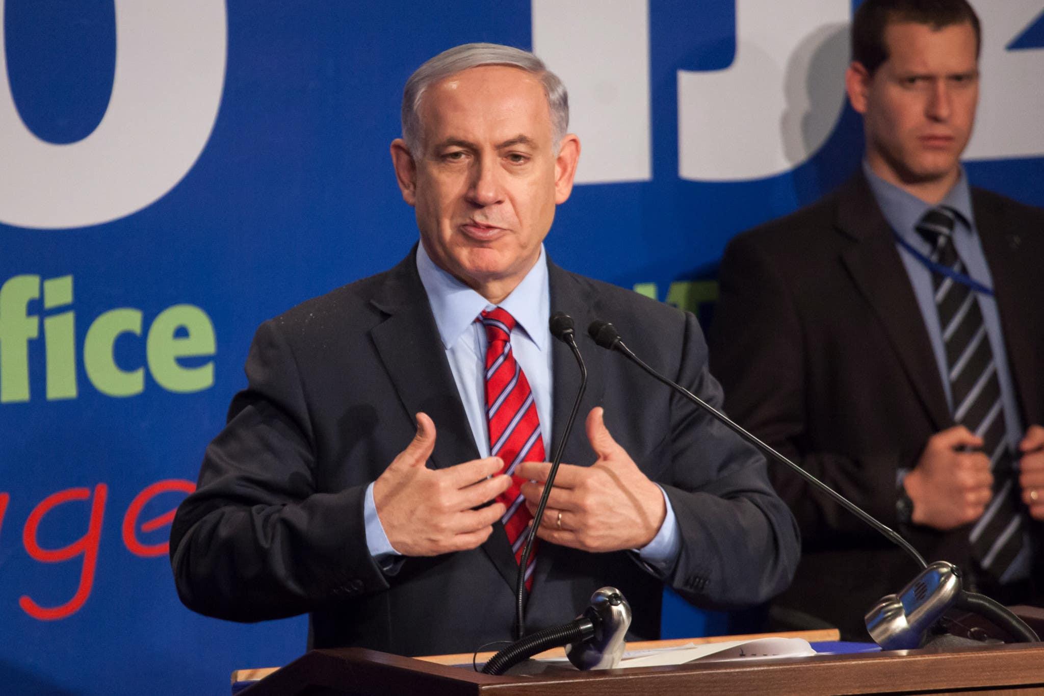 Нетаньягу Ликуд