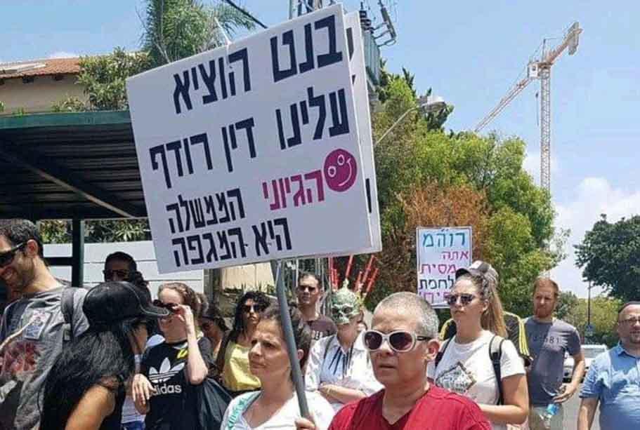 Протестующие у дома Беннета