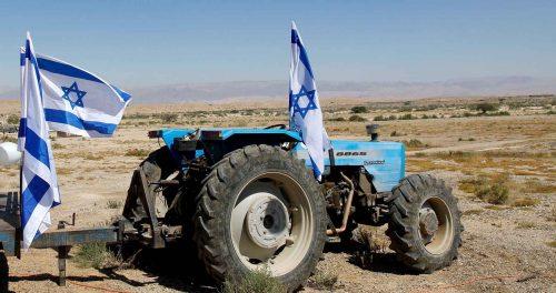 Трактор Израиль