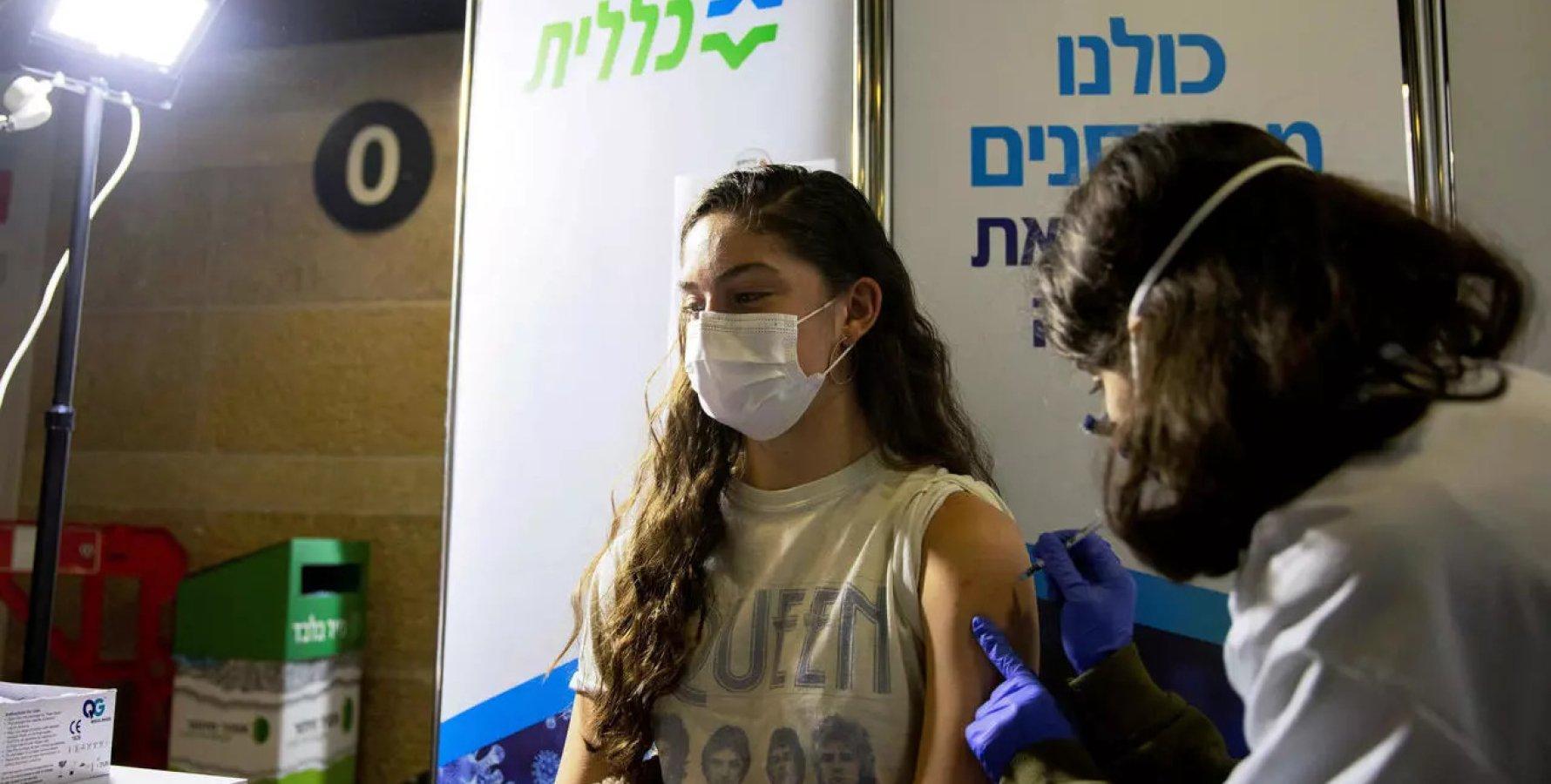 прививка в Израиле