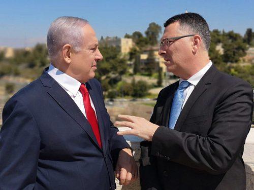 Саар и Нетаньягу