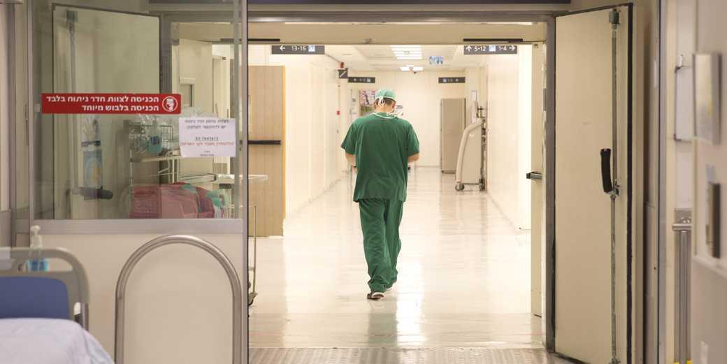 забастовка в больницах Израиля