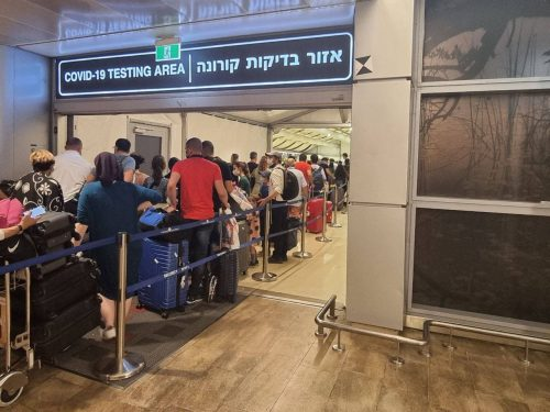 аэропорт Израиля